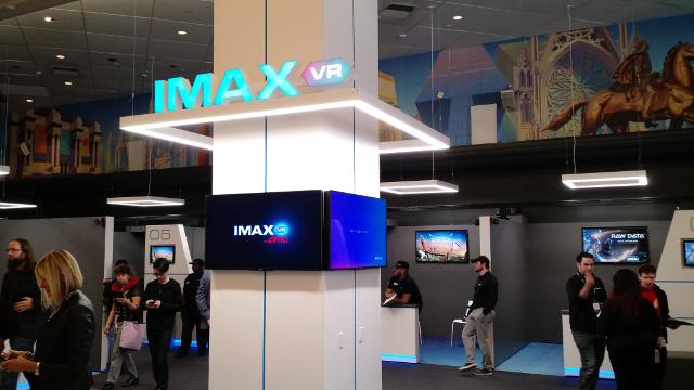 Kips Bay 15 VR IMAX