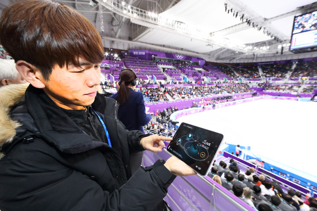 5G time slice demo at PyeongChang
